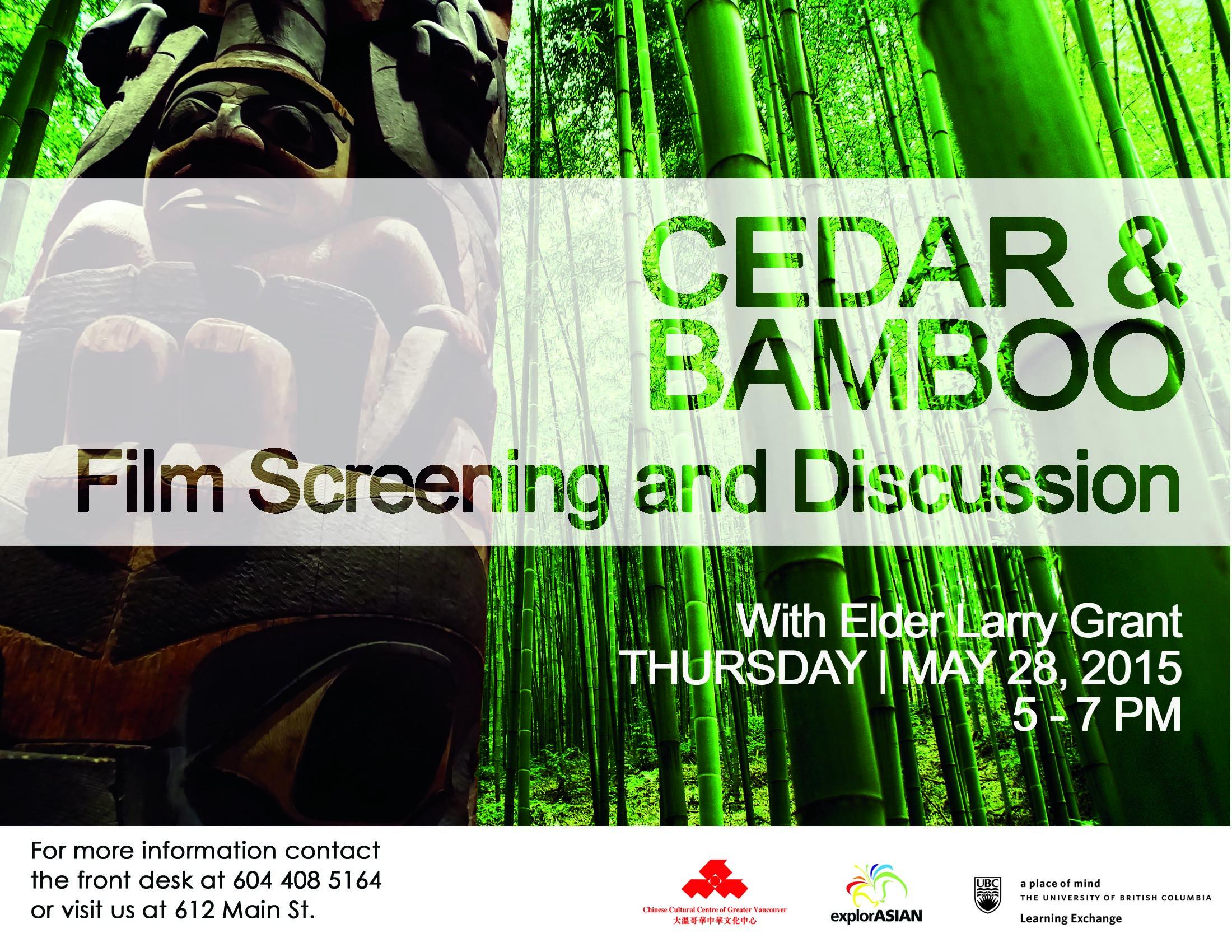 Cedar and Bamboo2